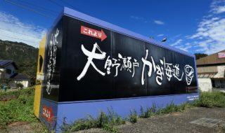 かき海道_J7R0448