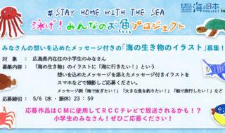 海と日本背景あり
