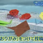 海と日本3